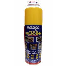 Waxco Auto Silicon Spray 300 ml - Cairan Pelumas, Penetrant, Pembersih Serbaguna Sejenis WD-40