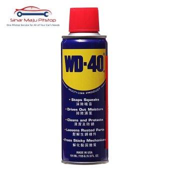 Harga Wd 40 Multi Use Product Cairan Pelumas Penetrant Pembersih Serbaguna 191 Ml Made In Usa Satu Set