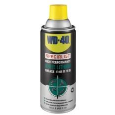 Beli Wd 40 Specialist White Lithium Grease 360 Ml Murah