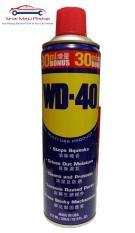Beli Wd 40 Wd40 Wd 40 Minyak Pelumas Pelicin Pembersih Serbaguna 412 Ml Seken