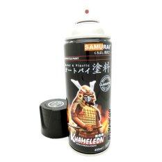 Whiz Samurai Automotive Motorcycle Car Paint - Cat Semprot Motor Mobil Spray Aerosol Paint - Clear 128