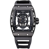 Obral Grosir Skone 3987 Kapten Kapten Skull Quartz Men Watch Jam Tangan Es Merek Pria Militer Silicone Men Fashion Casual Watch Jam Tangan Murah Murah