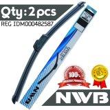 Jual Wiper Mobil Suzuki Baleno Nex G 22 17 Merk Nwb Pisang Beam Nwb Ori