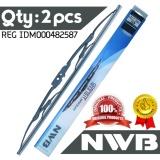 Ulasan Wiper Mobil Toyota Yaris 24 16 Merk Nwb Standard