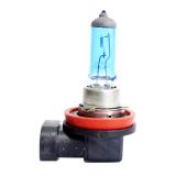 Dapatkan Segera Wurth Lampu Bohlam Depan Halogen H11 12V 55W Xenon