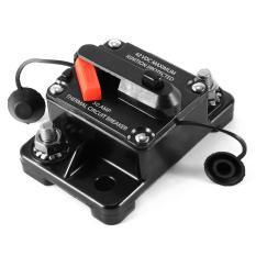 Xcsource Dc 12V 42V 50A Car Boat Stereo Audio Inline Circuit Breaker Manual Reset Ma1071 Intl Promo Beli 1 Gratis 1