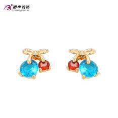 Jual Xuping Jewelry Shishang Perempuan Siswa Style Telinga Gesper Anting Tiongkok Murah
