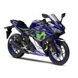 Jual Yamaha Yzf R25 Movistar Motogp Sepeda Motor Biru Jakarta Tangerang Banten Lengkap