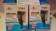 Beli Yamano Mp55 Hang On Filter Gantung Slim Aquascape Aquarium Cicilan
