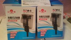 Beli Yamano Mp55 Hang On Filter Gantung Slim Aquascape Aquarium Seken