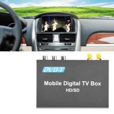 YOSOO Kecepatan Tinggi DVB-T Mobil Mobile TV Box Receiver dengan 2 Antena Tuner Remote Control-Intl