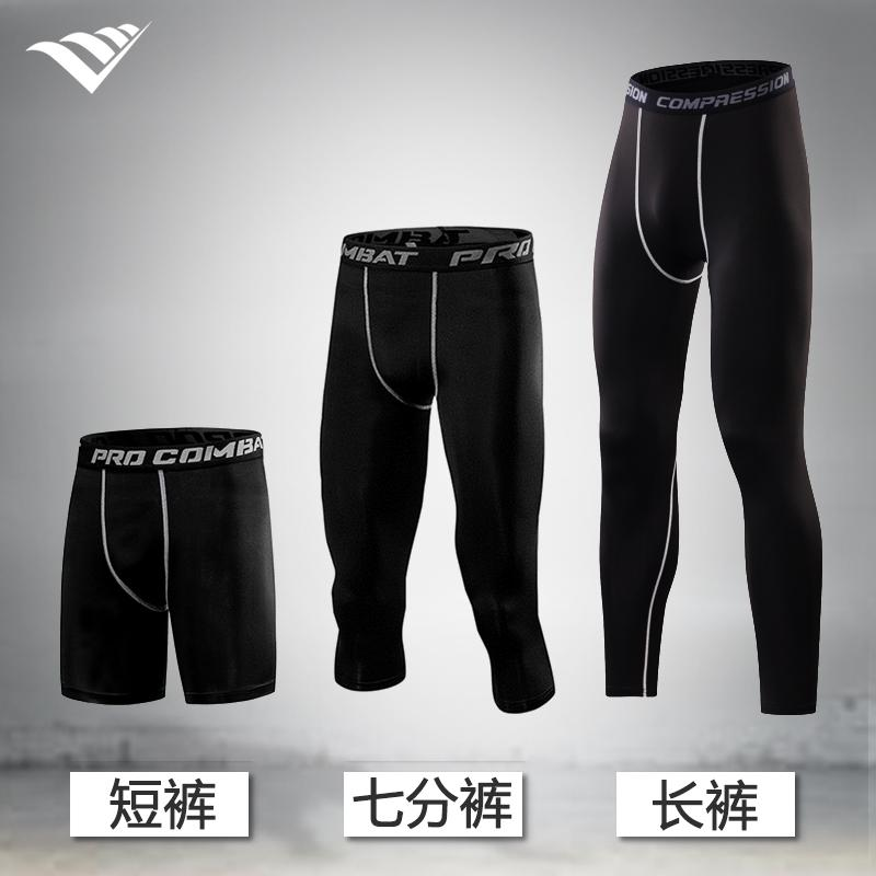 Meilaifuren Mens Elastic Compression Sports Pants By Taobao Collection.