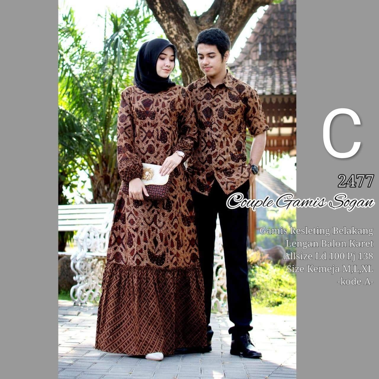 TERMURAH - Batik Couple - Baju Muslim Wanita Terbaru 12/ Batik Sarimbit  Modern - Batik Kondangan - Batik Pekalongan - Baju Batik Gamis Sogan 12 C