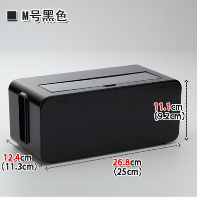 Imported from Japan Flame Retardant Large Size Wire Storage Finishing Box Power Lead Socket Cable Box Outlet Strips out.