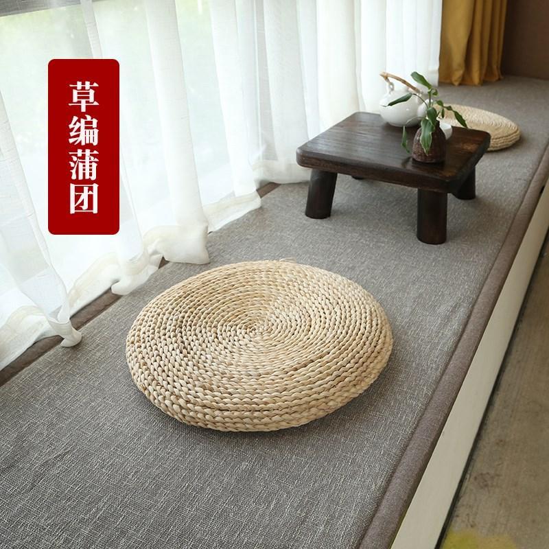 Bay Window Straw Tea Ceremony Futon Yoga Mat Zen Buddhist Prayer Room Prayer Mat Thick throw pillow Chinese Culture Genuflect Pad Meditation da zuo dian