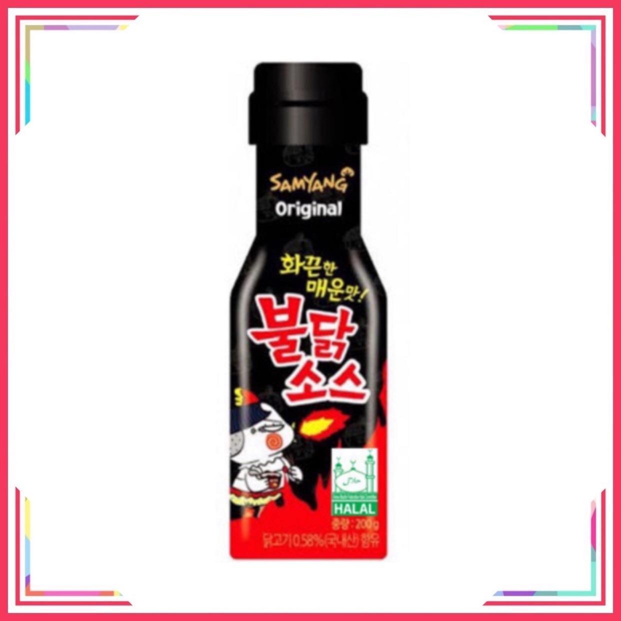 Samyang HC Liquid Sauce Bottle [ORIGINAL] 200gr