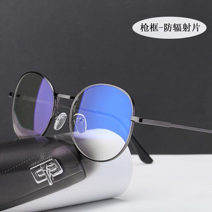 Gaya Korea Pasang Retro Gaya Harajuku Anti Radiasi Kacamata Blu-Ray-Proof Model Uniseks Komputer Kacamata Wajah Bulat Imut Sederhana Dan Elegan By Koleksi Taobao.