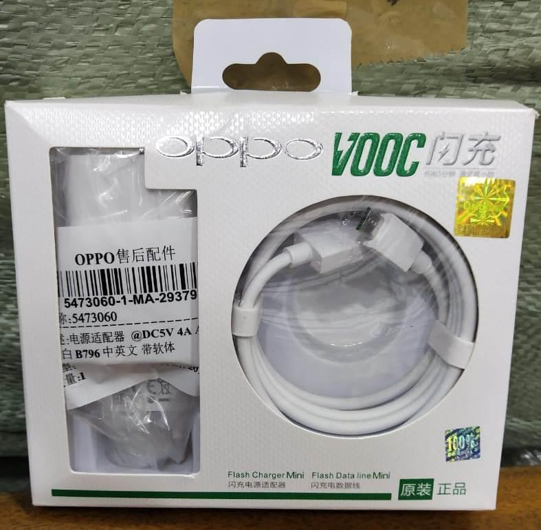 OPPO VOOC 4A - 4Amp ORIGINAL Charger Carger Casan Chasan OPPO VOOC FAST CHARGING MICRO 7PIN USB CABLE . F9 . F1 Plus . R9S . R9s Plus . Find9 . Find 9 . R7 . R7 Lite . N3 . R5 . Find7 . Find 7 . Find7a . Find 7a _OCU SHOP