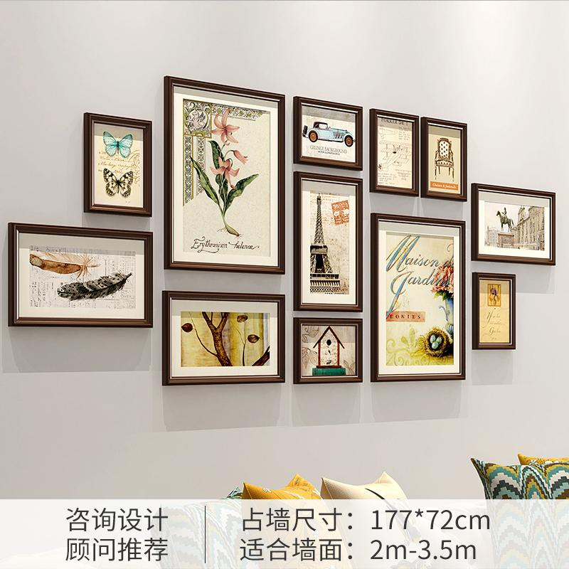Living Room Wall Decoration-Free Punched Restaurant Phase Frame Wall Xiang Pian Qiang Album Frame Wall Creative Combination
