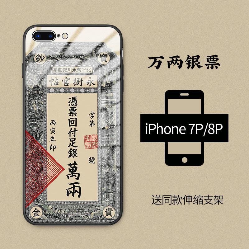 Cuckoo Juta Dua yin piao Casing HP Apple ID X/HUAWEI1 P30pro/Xiaomi 9/OPPO/Vivo/Kepribadian Kreatif 7 /8 PLUS Kaca iphonexr Gaya Tiongkok Gaya Kuno P30pro Casing HP