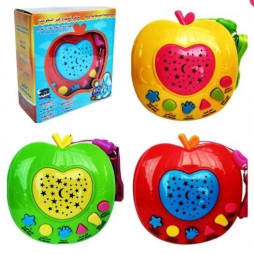 Mainan Anak Muslim Apple Learning Quran + Projector Lamp / Apel Quran / Apple Quran