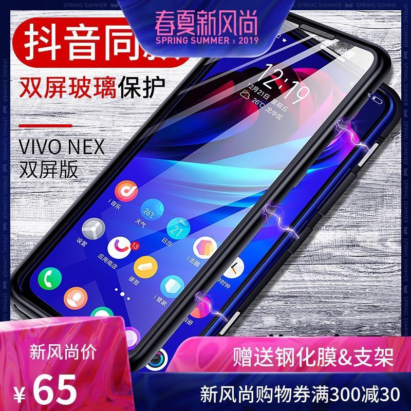 Vivo nex2 layar ganda versi Casing HP II Magneto nex model baru gelas transparan shell Trendi vivo nex2