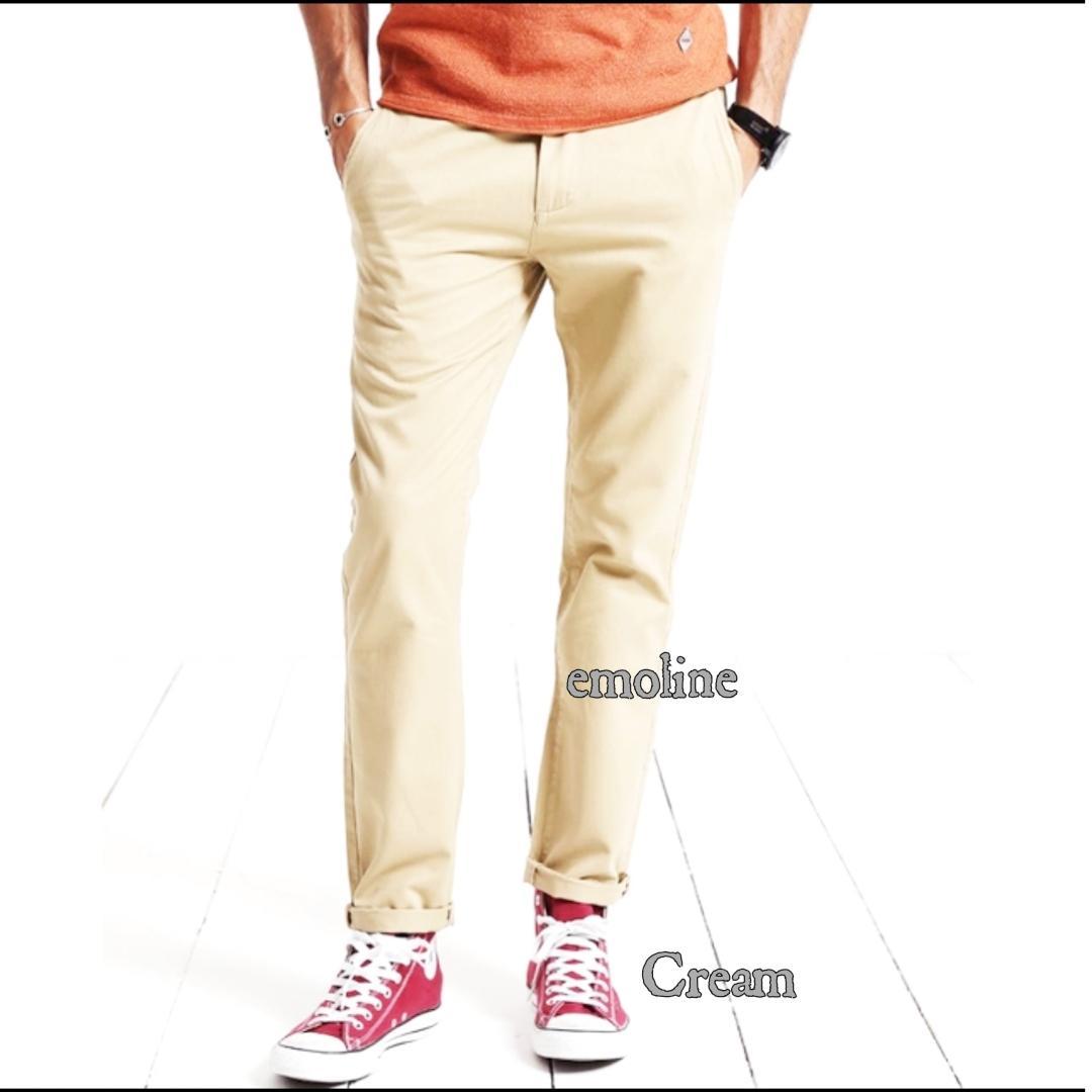 Celana Chino Panjang Pria Ukuran Jumbo 33-38 Warna Abu-Abu dan Hitam ce1c552c8f