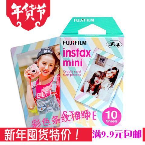 Bán Fuji Polaroid Giấy In Ảnh Màu Vân Sọc Mini7S/8/25/50 S/90/Fun Qi Qiao Mini cuộN Phim
