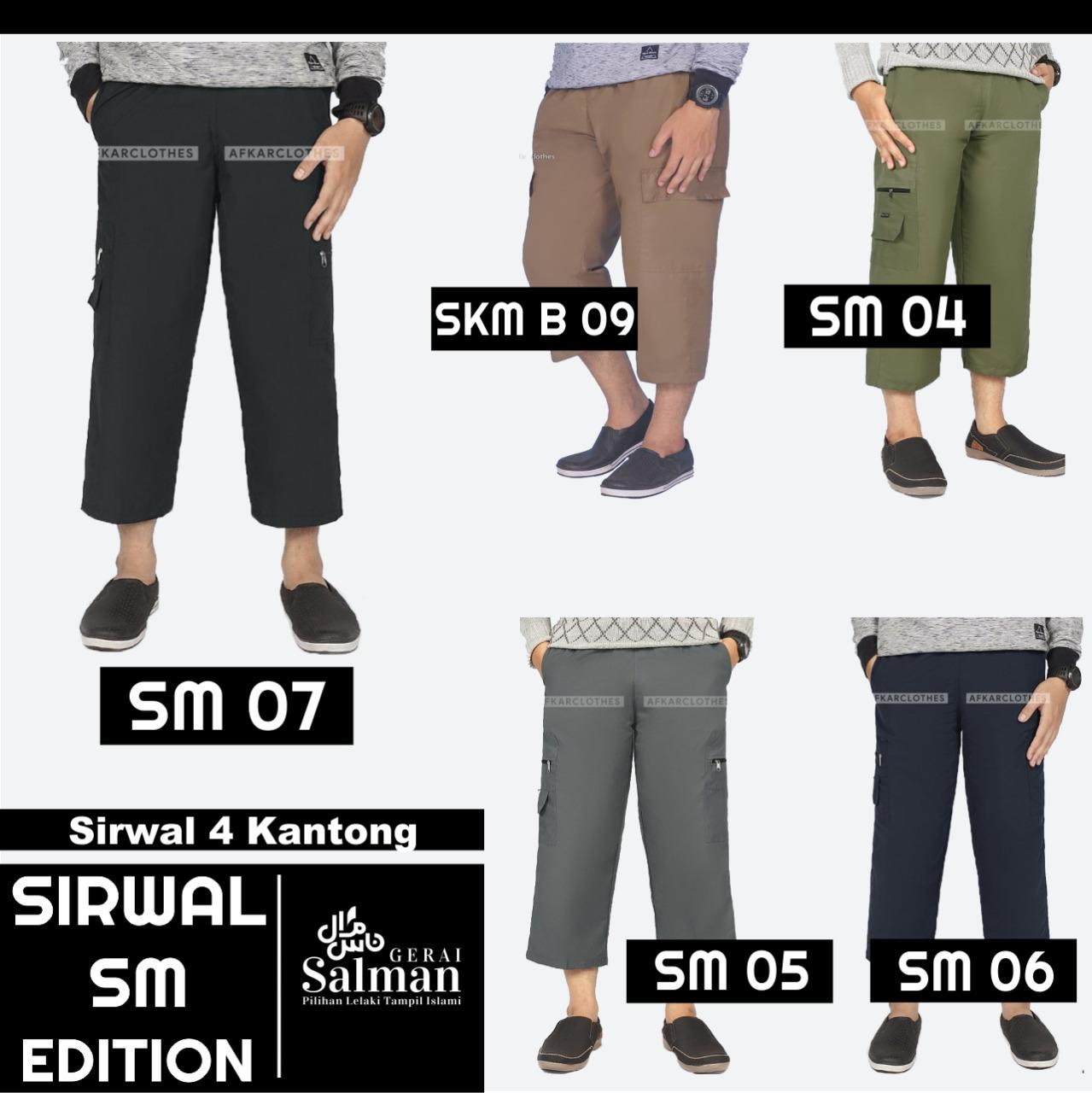 Celana Sirwal Murah / Sirwal Sunnah Ukuran M / Pangsi By Gerai Salman.