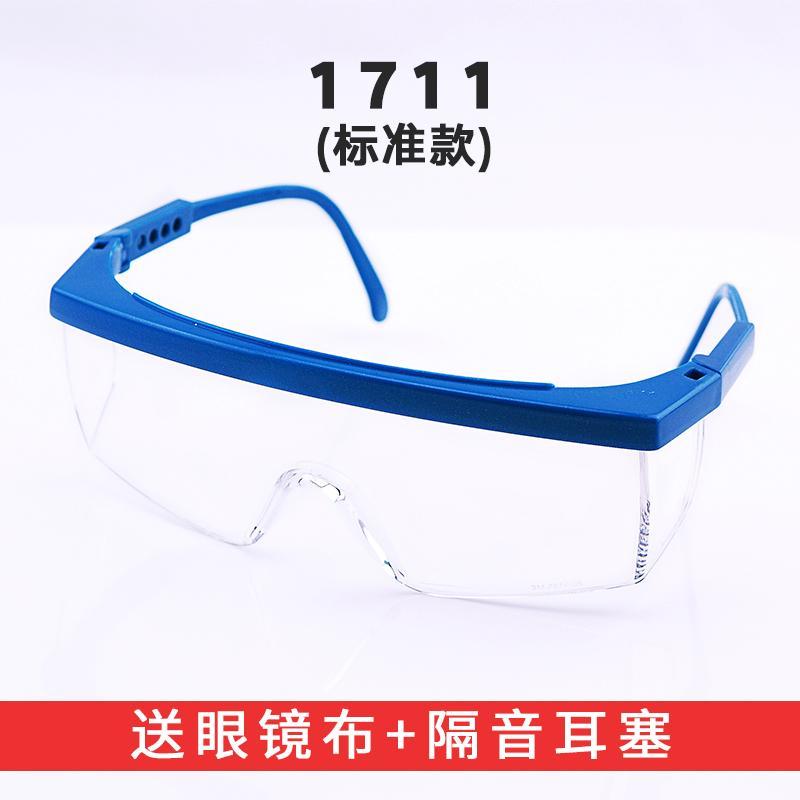 3m1621 kacamata pelindung anti-shock perlindungan pekerja kacamata pelindung Kacamata anti-guyuran anti debu