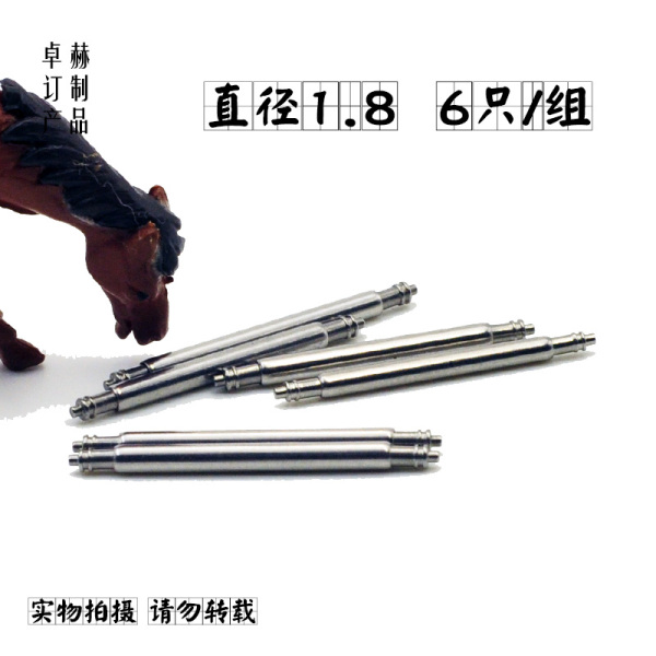 Rough Watch Band 2.5/2.0/1.8/1.5mm Watch Strap Pin Spring Bars Watch Band Rod Quick Release Watch Band 316L Steel Malaysia