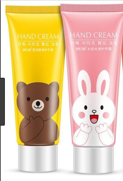 Rorec Hand Cream 60 g - Brown