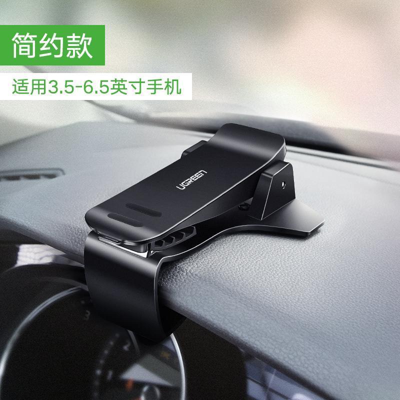 UGREEN bagian dalam mobil braket handphone dasbor Holder HP Mobil dengan multifungsi model pengikat aman navigasi
