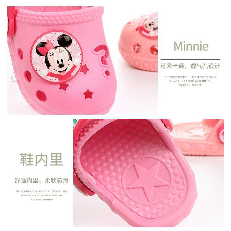 Rp 88.100. Disney anak-anak Pijakan empuk anak-anak bayi musim panas sepatu berlubang Kamar mandi ...