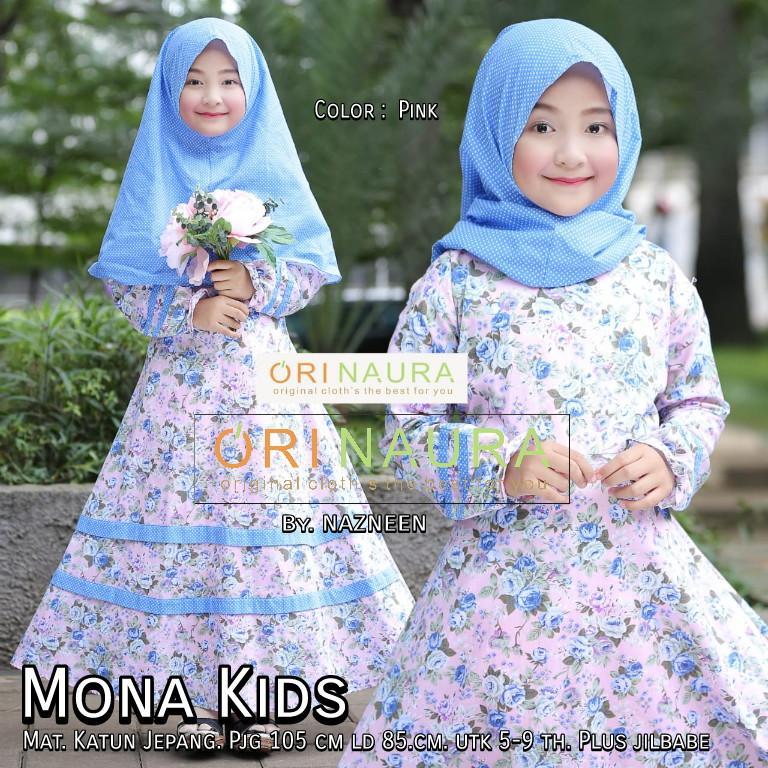 Model Gamis Anak Batik Kombinasi Brokat Modelemasterbaru
