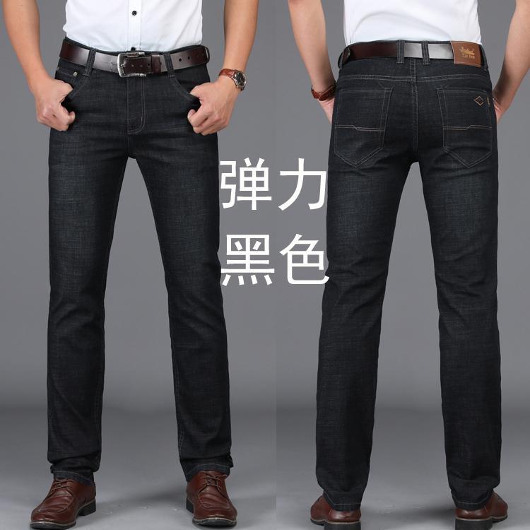 Celana pria musim panas celana jeans pria model tipis lurus longgar anak muda Musim panas sangat tipis ukuran besar elastisitas Bisnis Ayah pasang