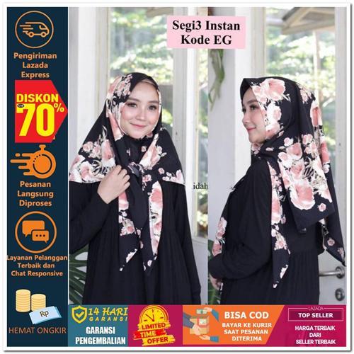 Sneakers World SEGITIGA INSTAN MOTIF KODE EG Hijab Jilbab Segi Empat Square Pashmina Kerudung Khimar Pesta Kondangan Nikahan Simple Pet Instan Instant Bergo Kekinian Trendy
