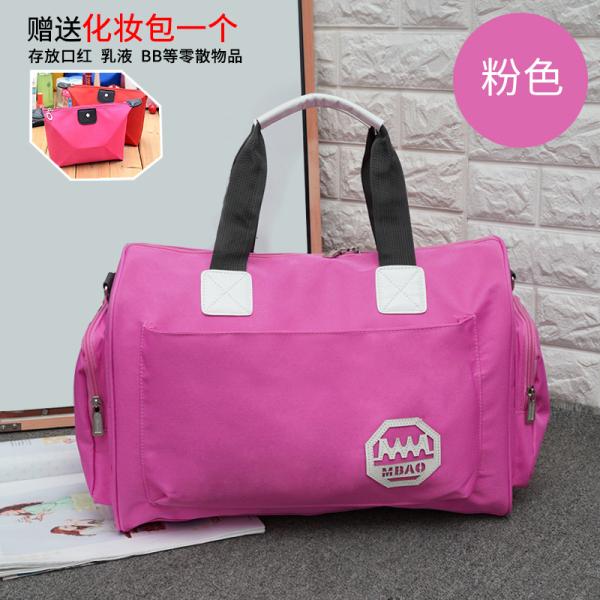 Korean-Style Large-Capacity Travel Bag Handheld Traveling Bag Clothes Bag Luggage Bag Women Waterproof Travel Bag Men