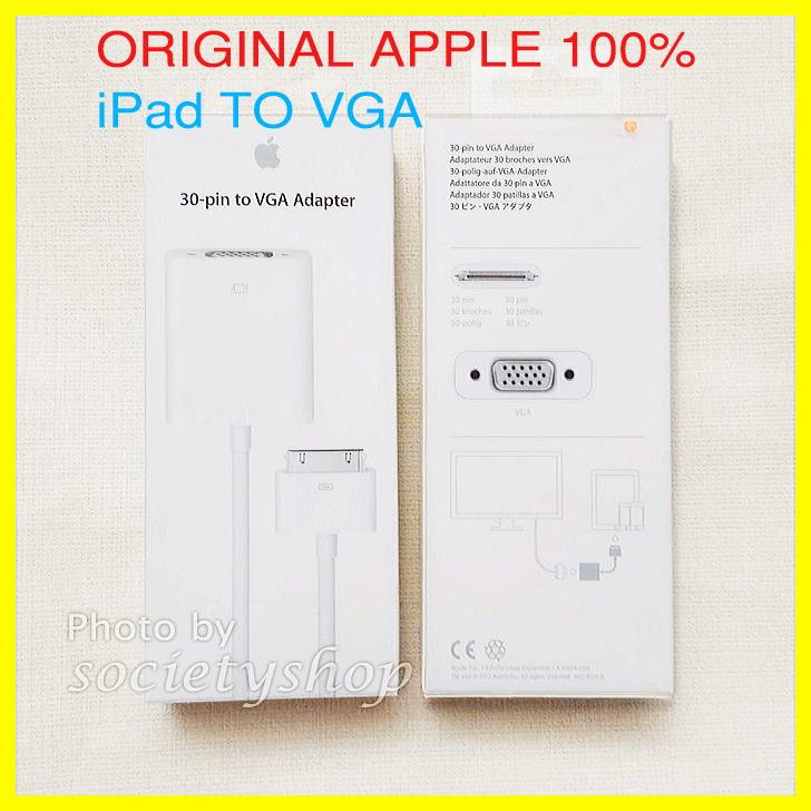 IBox ORIGINAL KABEL IPAD TO VGA CONVERTER APPLE Konverter Female TV Monitor Proyektor Dock