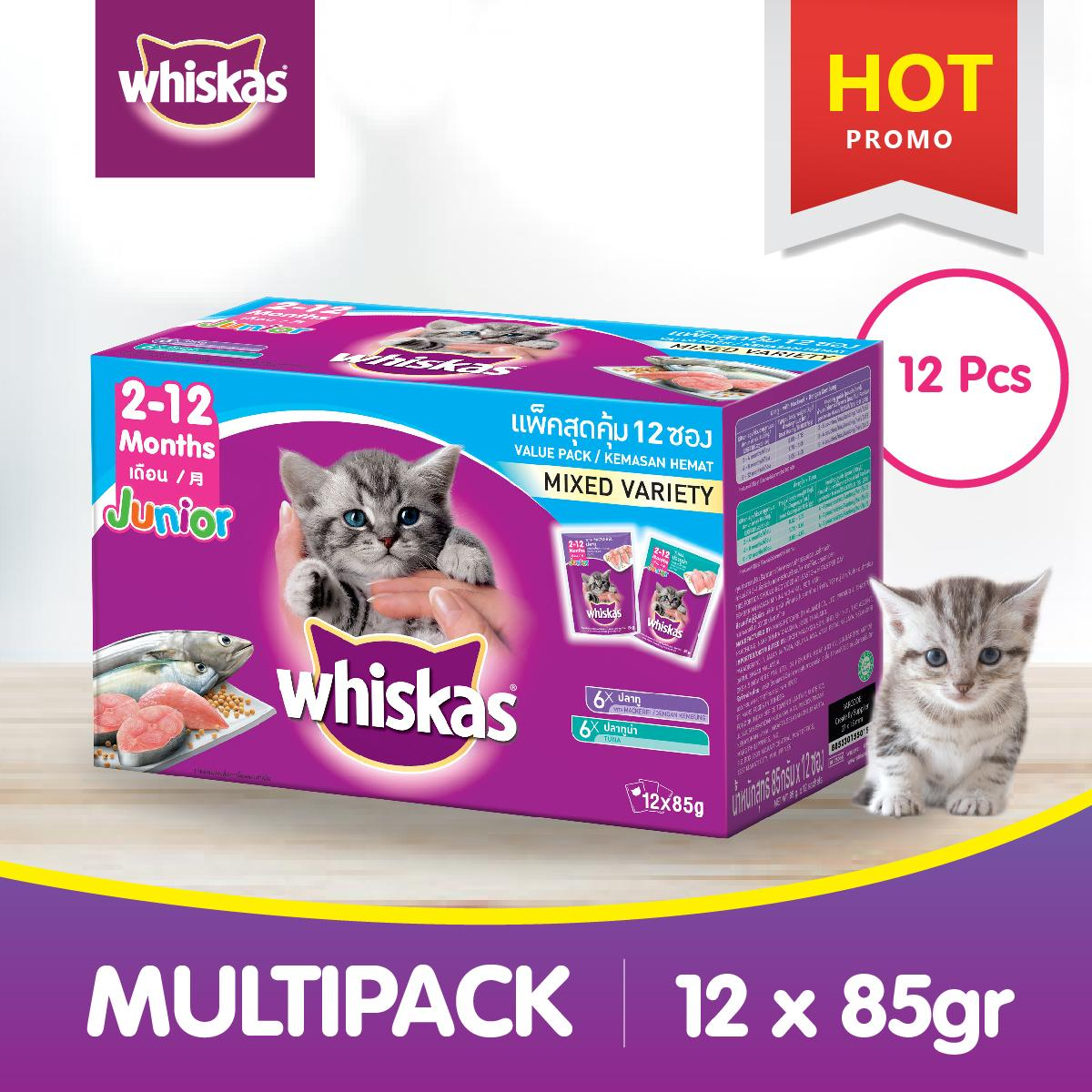 [isi 12 Pack] Whiskas Pouch Junior 85 Gr Makanan Kucing Basah rasa Mackerel &
