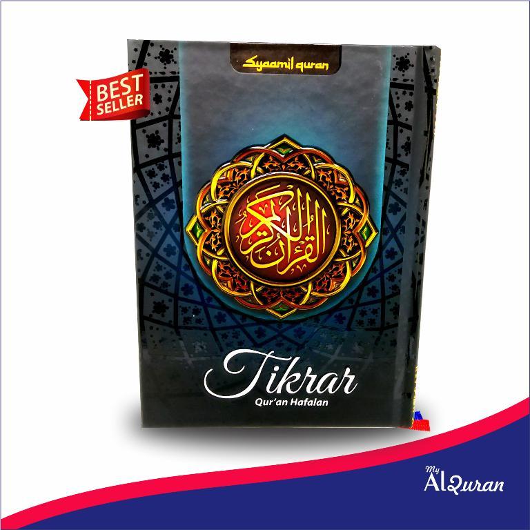 Syaamil Quran Al Quran Hafalan Original Syaamil Tikrar B6 - Alquran Hafalan  Untuk Hafidz - Best 77c81ea611