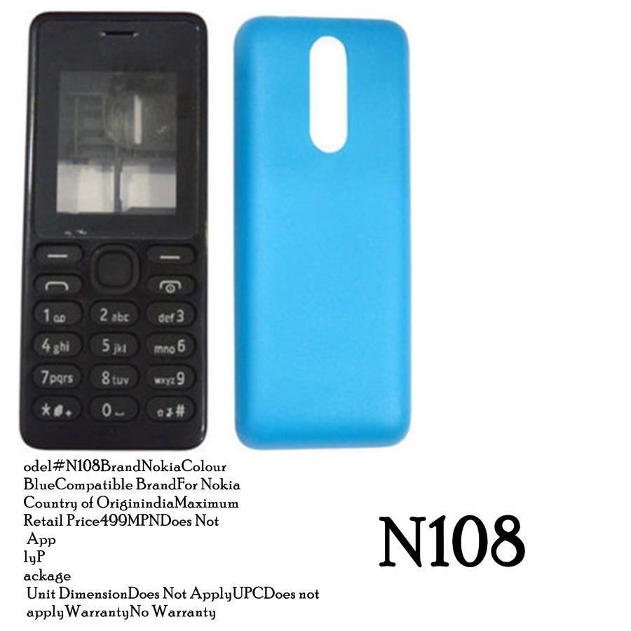 Casing Nokia  N108 HQ