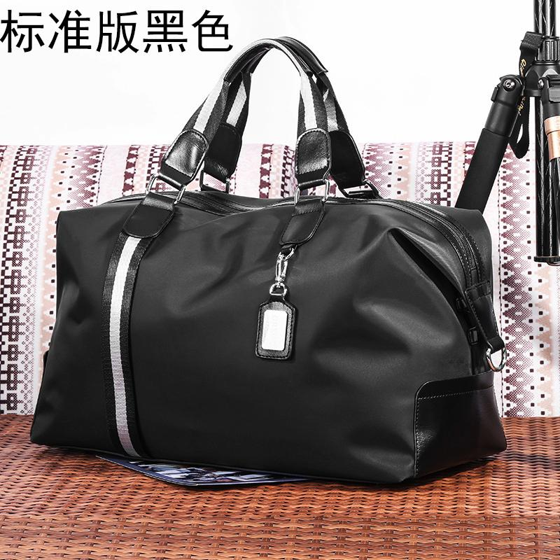 Business Trip Travel Bag Male Hand Luggage Female Short Trip Large Capacity Tourism Luggage Bag Business Light Simple Leisure