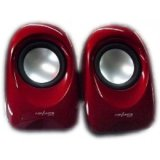 Harga Advance Speaker Multimedia Usb Merah Murah