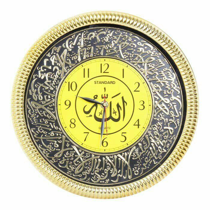 Jam Dinding Standard Kaligrafi Huruf Timbul By Avens.