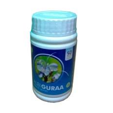Harga Hemat Al Biruni Untuk Terapi Batuk Dan Pernafasan 50 Kapsul 1 Botol