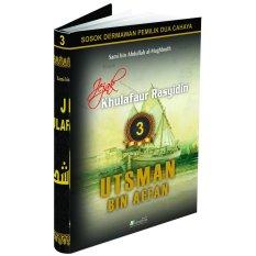 Harga Almahira Jejak Khulafaur Rasyidin 3 Utsman Bin Affan Almahira Dki Jakarta