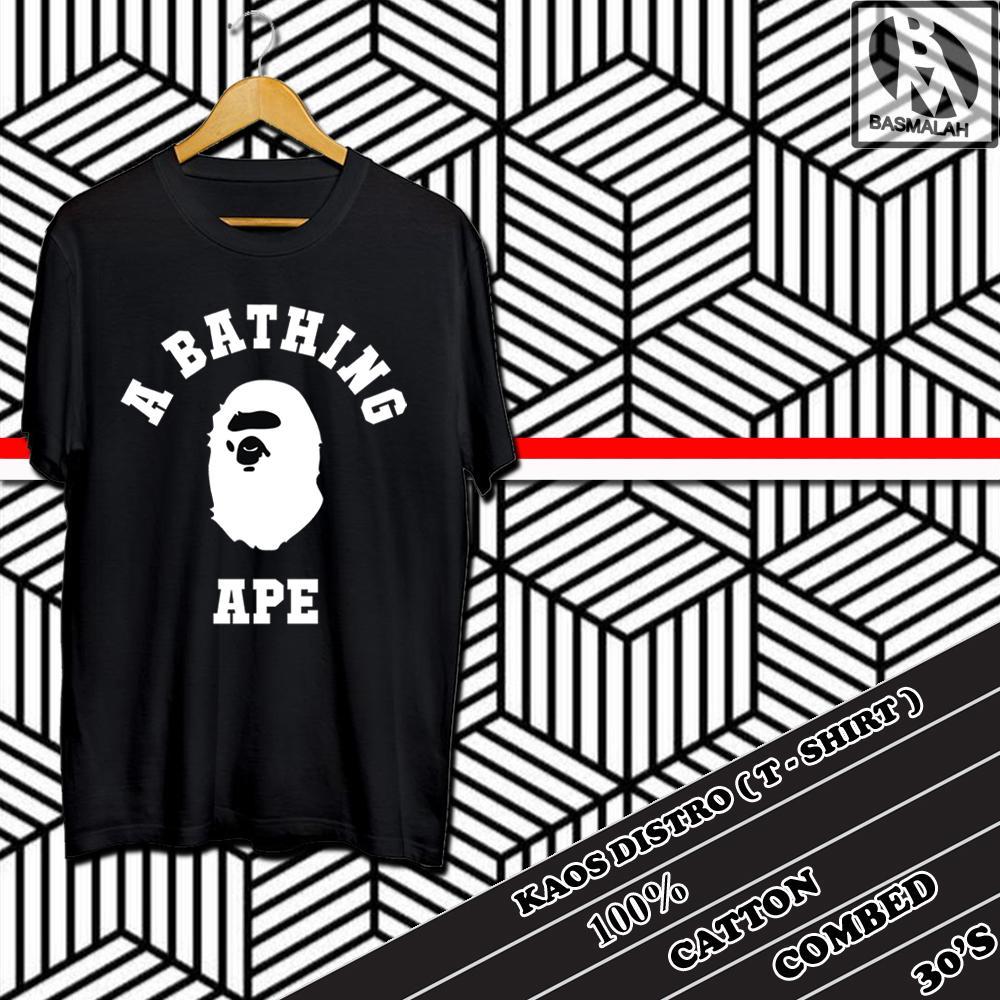 e94c02374fb1 Bassmalah T-Shirt Pria / Atasan pria / Fashion Pria / Kaos Pria / Kaos