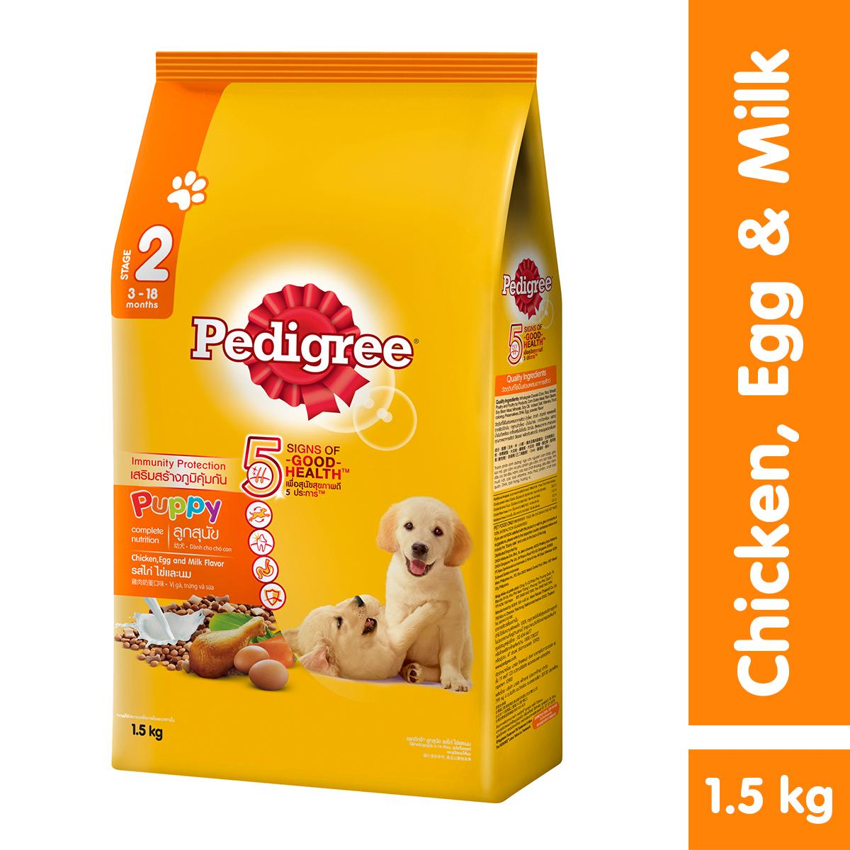 Pedigree Dry Puppy 1.5kg Makanan Anjing Kering Rasa Chicken & Egg By Pedigree Official Store.