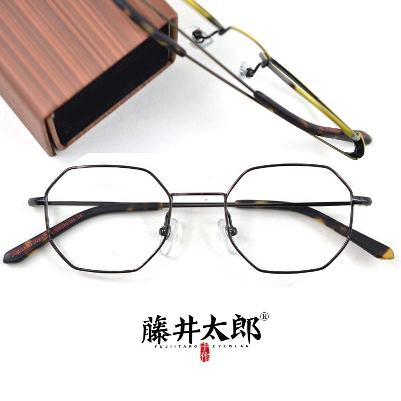 TARO FUJII Polygon bingkai tipis Bingkai Kacamata segi delapan kecil bingkai kacamata rabun dekat Logam yan jing kuang Pria dan wanita pasang